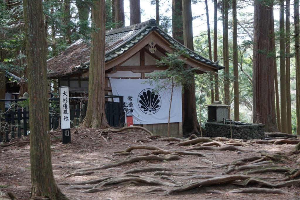 Temple Kurama